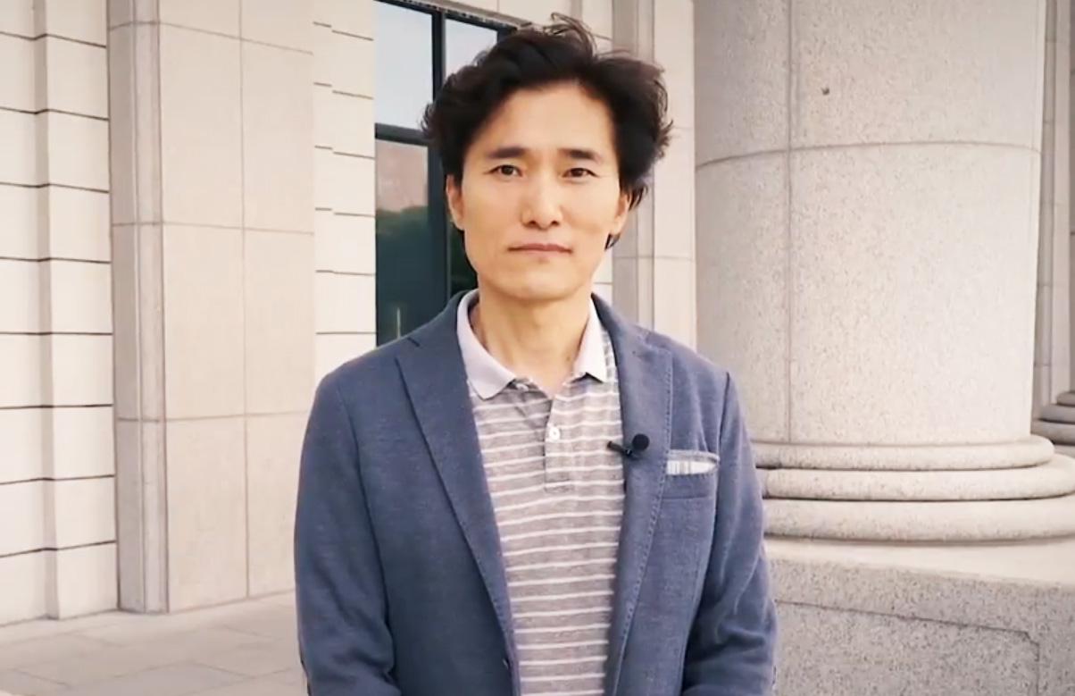 김기국 교수