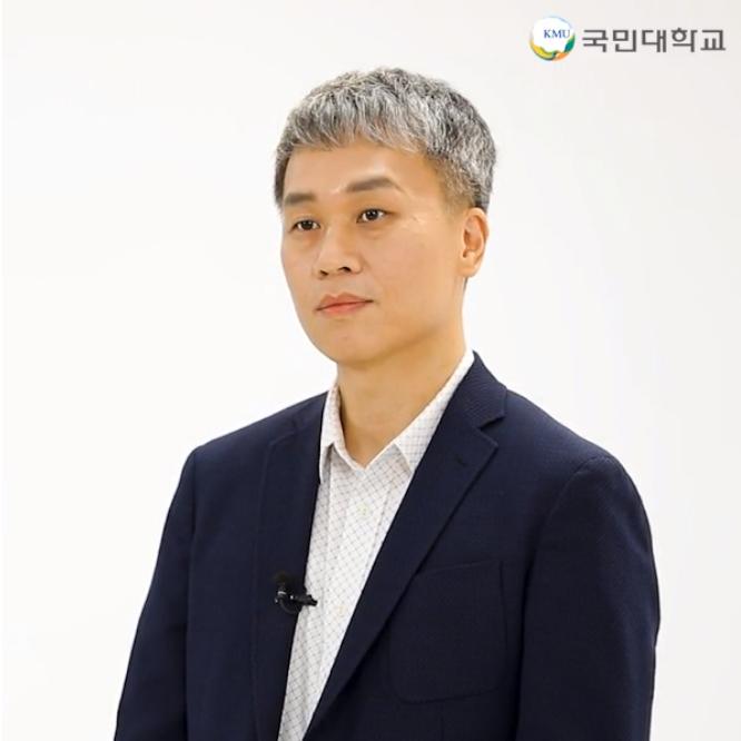 강연식 professor