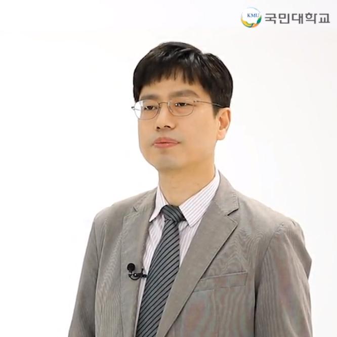 김준호 professor