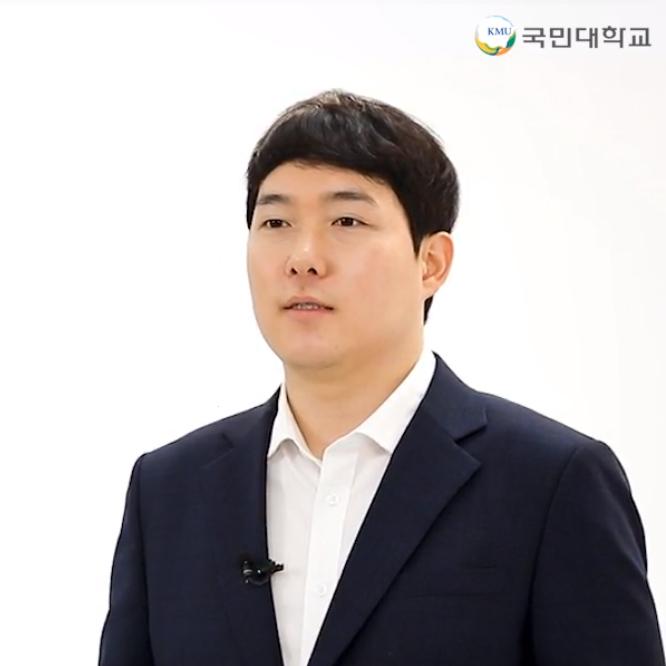 유진우 professor
