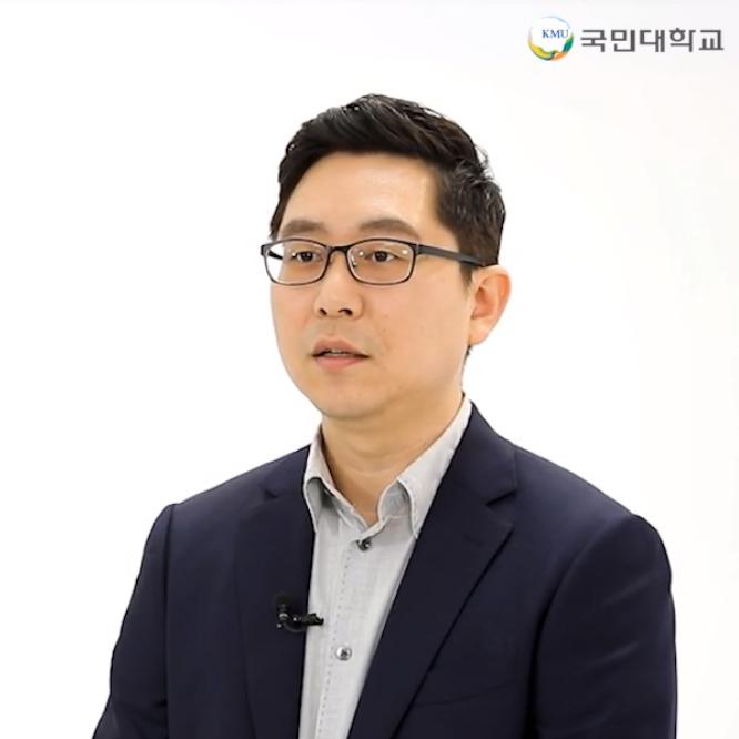 임세준 professor