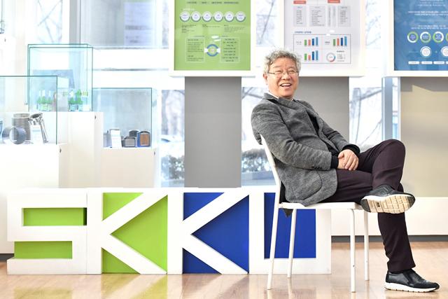 김경환 교수