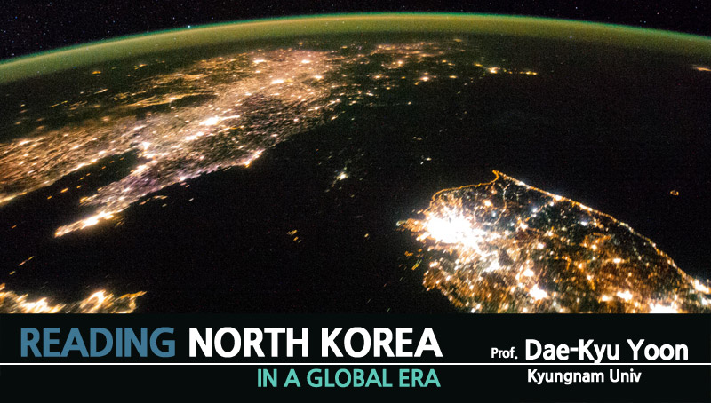 Reading North Korea in a Global Era